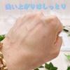 2021-04-15 21:38:31 by ☆もっちりーぬ☆さん