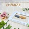 2021-06-01 08:59:43 by ☆もっちりーぬ☆さん