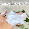 ピアベルピア / Qソープ(by ☆もっちりーぬ☆さん)