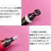 5A641992-E8D5-4813-8… by **Ayan**さん