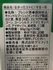 2020-11-28 13:18:29 by ※mini-※さん