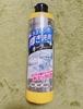 輝き洗剤キーラ / 水まわり用 輝き洗剤キーラ(by はるかなママ07さん)