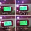2020-03-10 21:56:44 by 彩音ちゃんさん