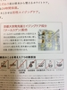 image.jpg by ティファニー&ティファニーさん