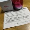 BB82B5A6-0DCA-4B50-9… by もやまゆさん