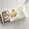 F5AD5CEC-2FE0-4B53-B91C-9A8578985CD1.j… by ★らびさん★さん