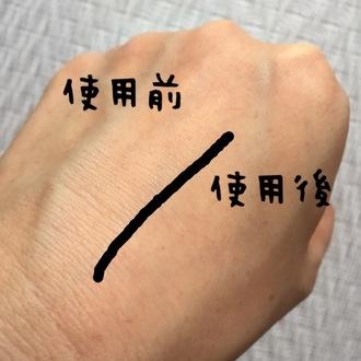 毛穴カバーマットベース / 素顔ぼれ by ★らびさん★さん の画像