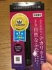 9EA21C9F-5C7D-4933-BB32-B2D139ED327D.j… by みかんみかん・☆゚:*:゚さん