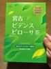 image.jpg by みかんみかん・☆゚:*:゚さん