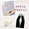 C45A48DB-FB14-4288-93CD-0173B06C3DEA.j… by ☆ぱうだぁ☆さん