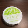 DSC_0216.jpg by nonoka66さん