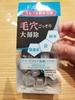 20200417_171706.jpg by ○あんこ大好き○さん
