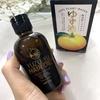ゆず油 / 無添加ヘアオイル(by nanami123456さん)