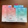 FC7253B6-EDD2-4A7D-97F4-154BF504D839.jpeg by *miichoco*さん