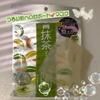 2D70DA8B-2711-4971-BC20-8E70771DDA34.jpeg by チーボーちゃん♪さん