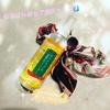 アスティ コスメフリーク / パイナップル豆乳ローション(by チーボーちゃん♪さん)