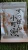 2017-09-24 10:09:58 by **夏目貴志**さん