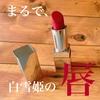 2021-01-29 11:50:14 by Min717さん