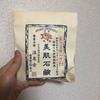 2019-04-29 18:48:59 by ●ちゃんみぃ●さん