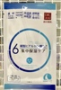 960F1961-45F8-42A9-A… by yuuki28さん