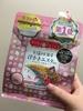 2675847E-2D9E-4B75-9D07-9260A74CB094.jpeg by ukiwakoさん