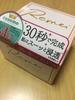 F1FB77B6-1B9B-4974-97C0-B28D88097F66.j… by asmyuzuさん