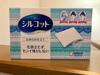2020-01-17 17:03:08 by **もすもす**さん