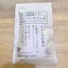 2021-08-26 06:40:12 by miyako_candyさん