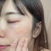 17AC4CAA-8D28-4AE1-A… by ayaka0317さん