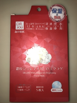image.jpg by Maimi720さん