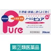 2020-08-05 01:13:21 by Yukie♪さん
