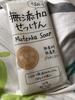 image.jpg by [isomaru]さん