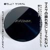 CLIO / キルカバーファンウェアクッションオール ニュー(by sachichaanさん)