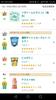 Screenshot_20180430-122432.png by ホイップマシマシさん