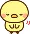 ひよこ(^^)vさん