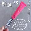 2021-08-20 12:33:06 by なゆ♪☆さん