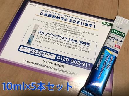 E6357437-079F-4332-8EB3-161119CEE43E.jpeg by ☆スポンジ☆さん