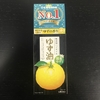 B010CC52-0808-4629-9802-383906FFADD9.jpeg by wみわっちwさん