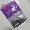 22EBFA2D-668A-45E7-915A-5284312B1910.jpeg by apyoさん
