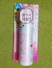 BeautyPlus_20200128235430543_save.jpg by はりねこ・☆゚:*:゚さん