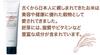 2013-04-17 18:46:32 by キョロちゃん'sさん