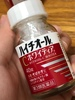 2019-01-04 23:51:28 by かこ0126さん