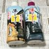E976E519-B806-47B4-AFE6-3F8C9FACFC82.j… by ゆちゃん0719さん