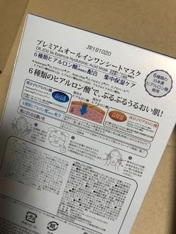image.jpg by わんえいとさん