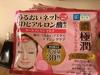 image.jpg by madoka2525さん