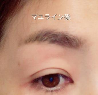 by taimama☆さん の画像