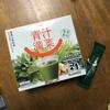3318A60A-E3FF-43C1-B335-D35BD3FBE624.jpeg by YUUHARUさん