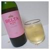 BELTA(ベルタ) / ベルタ酵素ドリンク(by Mamatan.さん)