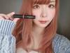 beauty_2020041916371… by Mamatan.さん