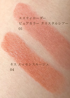 ピュア カラー クリスタル シアー リップスティック / エスティ ローダー by 眠い柴犬さん の画像